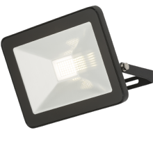 Slimline LED Floodlights